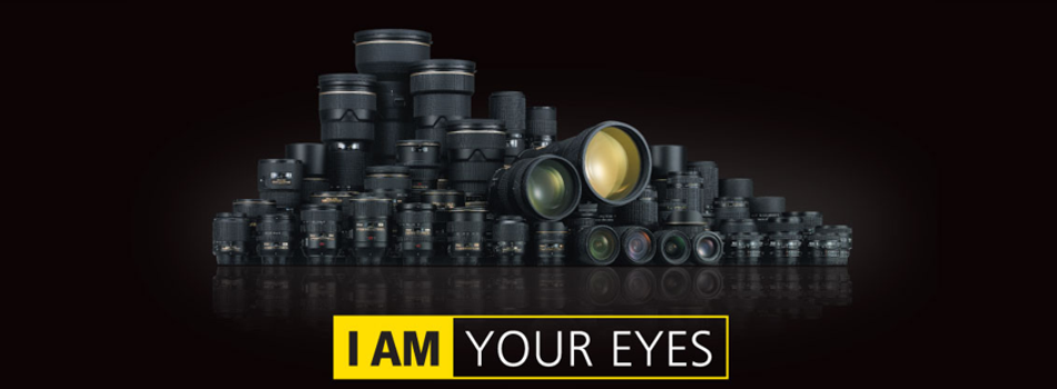 Nikorr lenses - Nikon objektivi