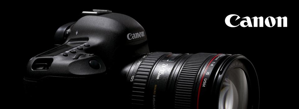 Canon - klikni tukaj
