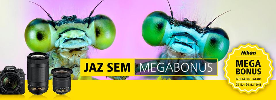 Nikon Mega Bonus 2018