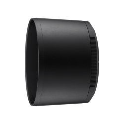 Nikon sončna zaslonka HB-99